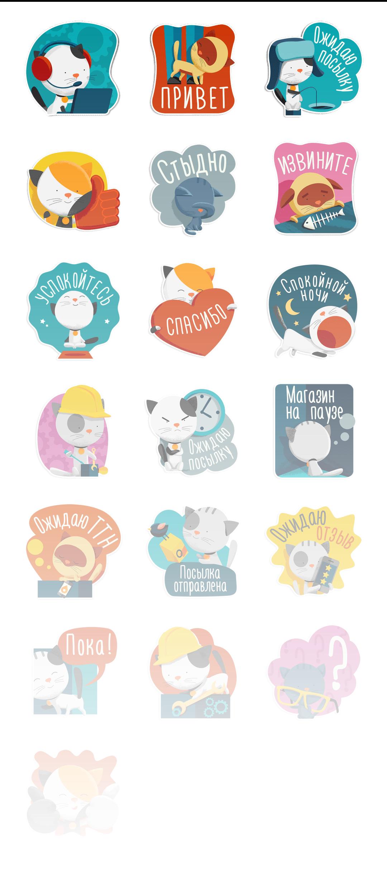 Klubok 2019 - Stickerpipe