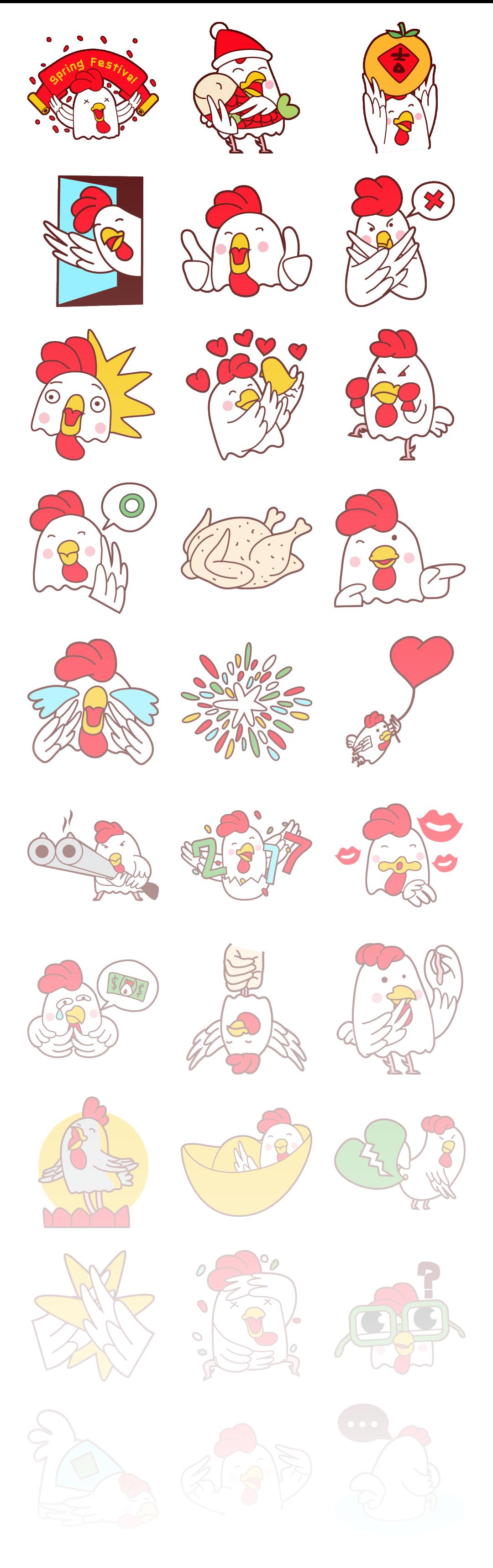 Spring Festival 2017 - Stickerpipe